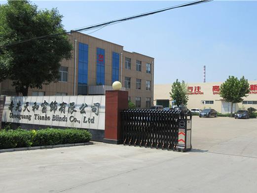 Shandong Tianhe Window decoration Co., Ltd.